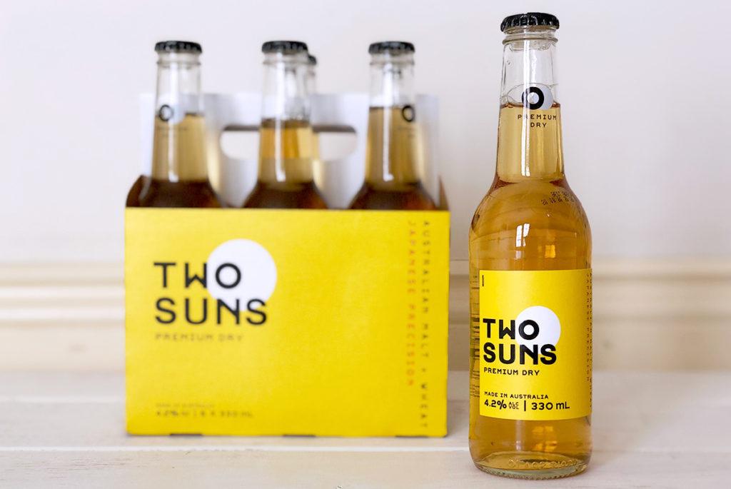 オーストラリアのビールTwo Suns