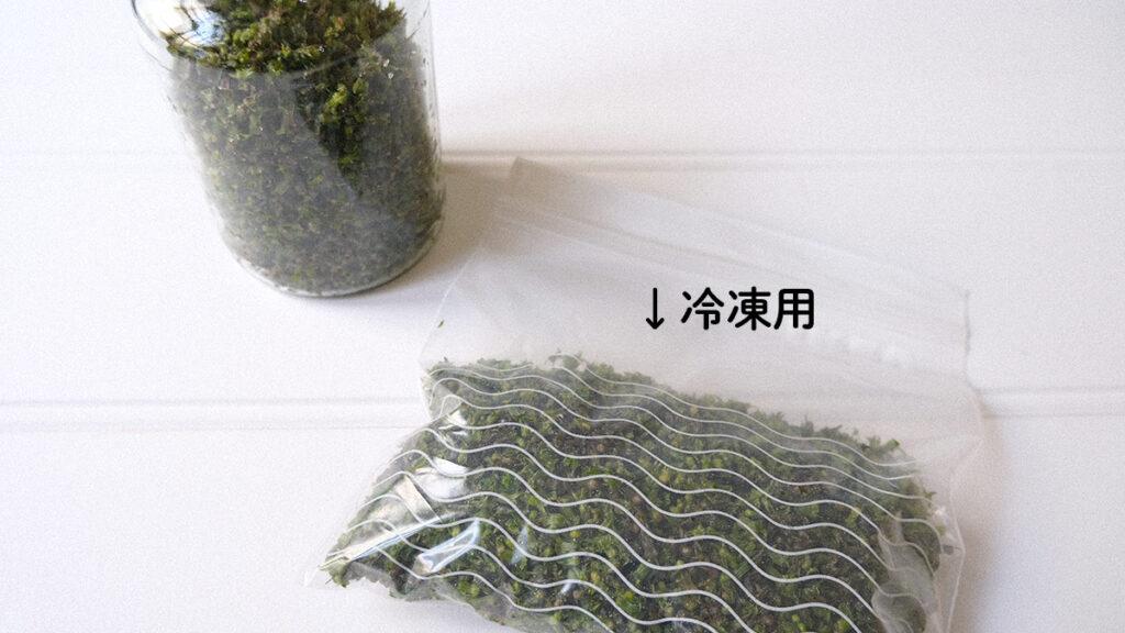 穂紫蘇の塩漬け作業